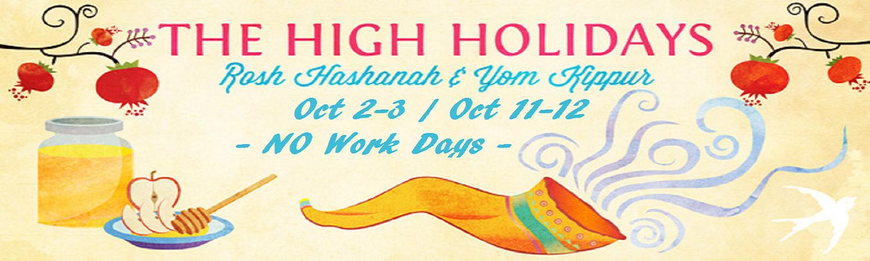rosh-hashanah-yom-kippur-2016
