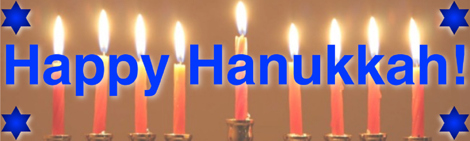 Happy-Hanukkah-Banner-2017